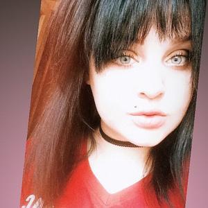 Ирина, 25 лет, Кимовск