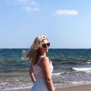 Екатерина, 31 год, Нефтеюганск