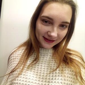 Вика, 22 года, Рязань