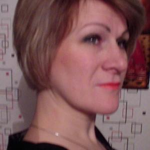 Галина Башкина, 42 года, Бородино