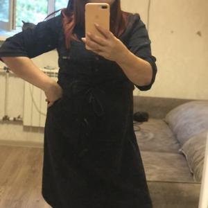 Юлия, 44 года, Хабаровск