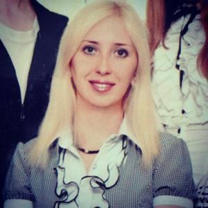 Наталья, 39 лет, Холмск