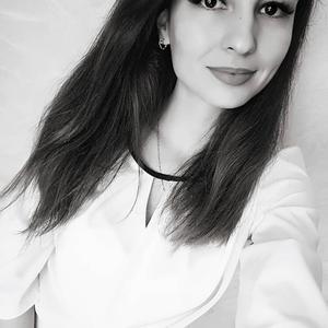 Ирина, 22 года, Ростов-на-Дону