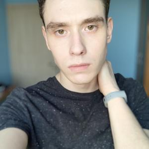 Nikita, 25 лет, Санкт-Петербург