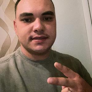 Дмитрий, 22 года, Волгоград