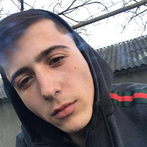 Евгений, 22 года, Радужный