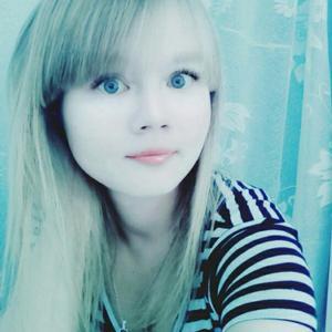 Дарья, 22 года, Димитровград