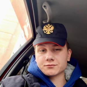 Егор, 21 год, Новосибирск