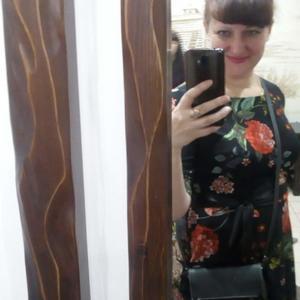 Юлия Казакова, 41 год, Братск