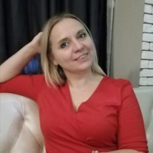 Елена, 40 лет, Челябинск