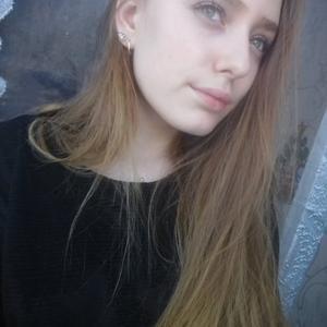 Анастасия, 22 года, Амурск