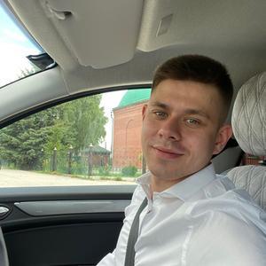 Андрей, 23 года, Саров