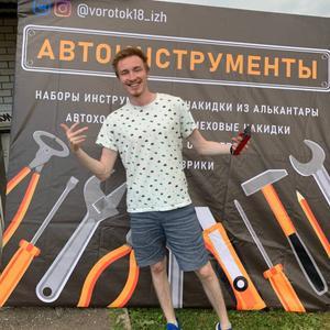 Alex, 23 года, Ижевск