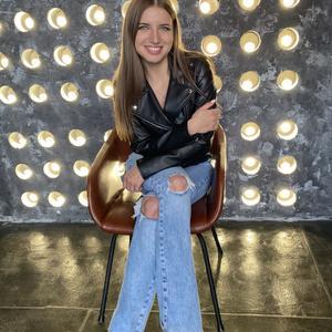 Юлия, 28 лет, Нижний Новгород