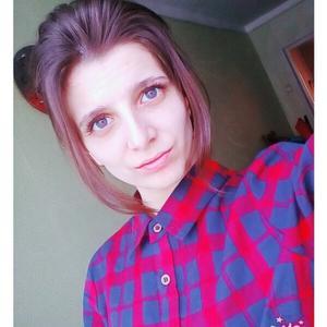 Катрин, 25 лет, Оханск