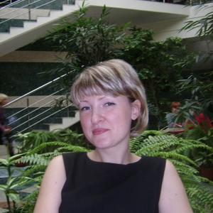 Наталия, 43 года, Ступино