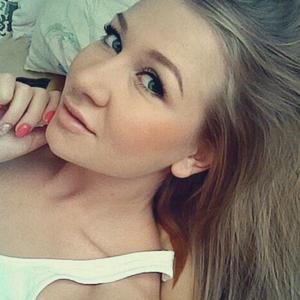 Наталия, 32 года, Павловский Посад
