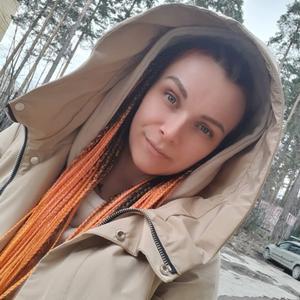 Евгения, 32 года, Екатеринбург
