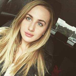 Наталия, 25 лет, Краснодарский