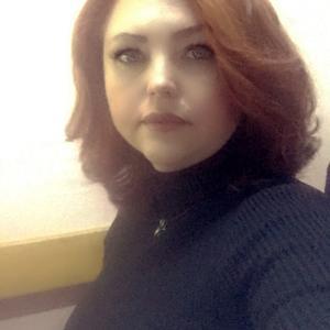 Наталья, 43 года, Хабаровск