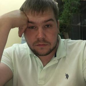 Максим , 28 лет, Новочебоксарск