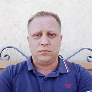 Александр, 38 лет, Симферополь