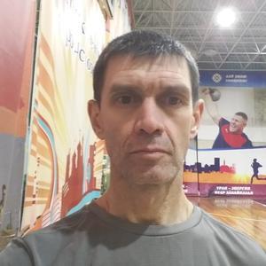 Валерий, 47 лет, Краснокаменск