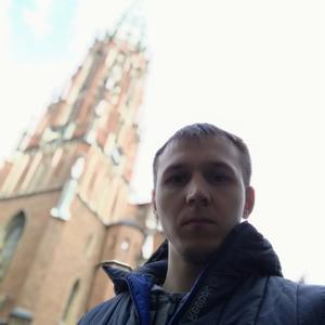 Сергей, 28 лет, Иркутск