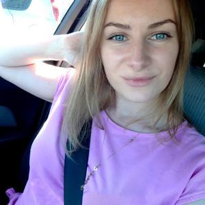 Елизавета, 32 года, Выборг