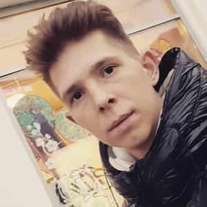 Данил, 22 года, Касли