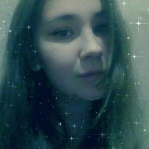 Риима, 26 лет, Каменск-Уральский