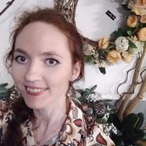 Алия, 30 лет, Бугульма