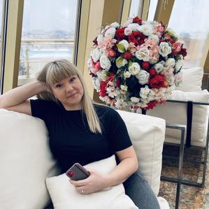 Алена, 31 год, Ижевск