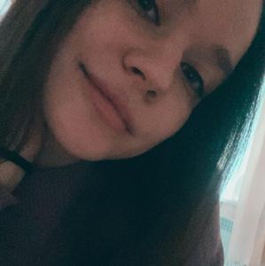 Мария, 23 года, Южно-Сахалинск