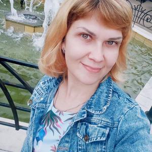 Алёна, 43 года, Буй