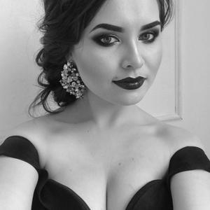 Маргарита, 25 лет, Ижевск