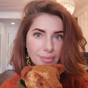 Наталья, 39 лет, Уфа