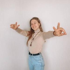 Илиана, 22 года, Нижнекамск