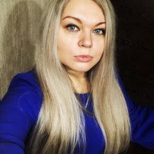 Kira, 33 года, Новомосковск