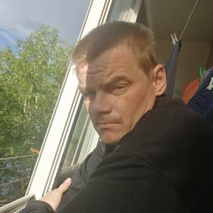 Роман, 44 года, Дальнегорск