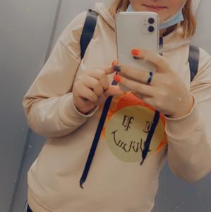 Татьяна, 24 года, Иркутск