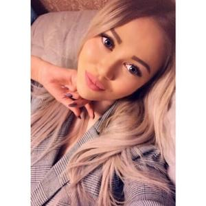 Анастасия, 23 года, Улан-Удэ