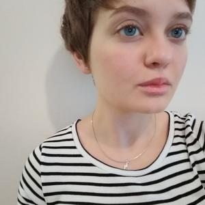 Анастасия, 28 лет, Усть-Лабинск