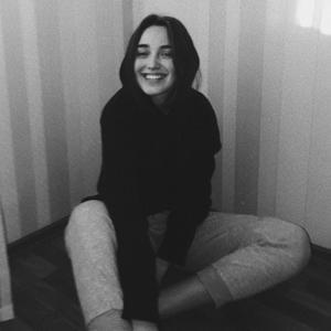 Юлия, 20 лет, Пенза
