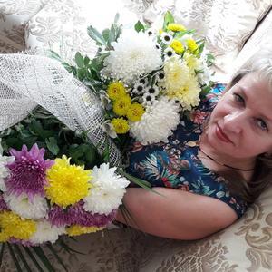 Лариса, 45 лет, Нефтеюганск