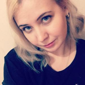 Ксения, 28 лет, Ижевск