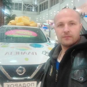 Павел, 35 лет, Сосновоборск