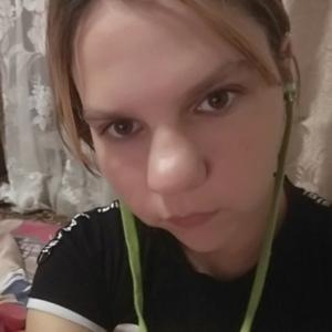 Кристина, 30 лет, Дзержинск