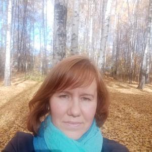 Наталья, 37 лет, Пермь