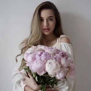 Лера, 19 лет, Санкт-Петербург